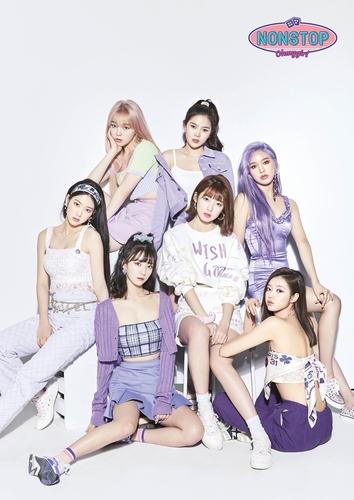 韓偶像歌手紛紛舉辦線上粉絲會和演唱會