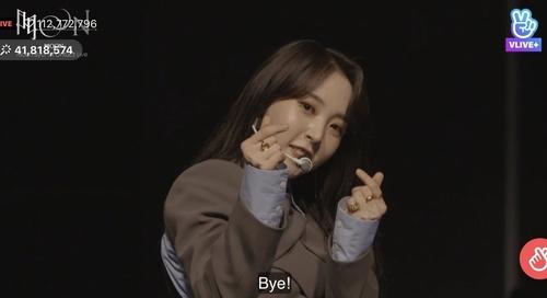 玟星線上演唱會 韓聯社/NAVER V LIVE畫面截圖(圖片嚴禁轉載複製)