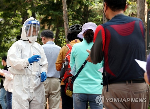 簡訊:南韓新增39例新冠確診病例 累計11629例