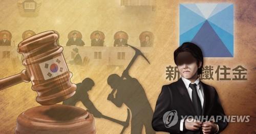 南韓二戰勞工對日索賠案執行有進展