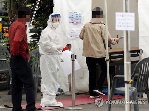 簡訊:南韓新增39例新冠確診病例 累計11668例