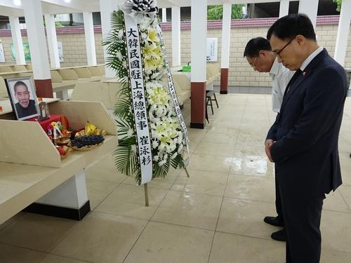 韓政府在滬為抗戰勇士蘇景和辦追悼會
