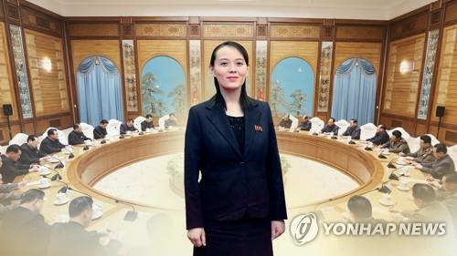 簡訊:朝鮮宣佈將堅決關閉韓朝聯辦