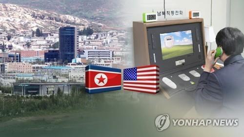 簡訊:朝鮮宣佈今中午起關閉所有韓朝通信聯絡渠道
