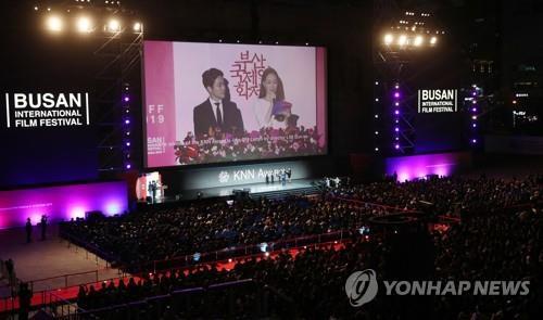 第25屆釜山電影節籌備順利 力爭線下開幕