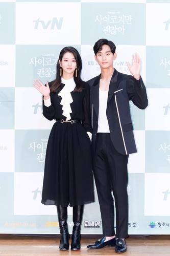 金秀賢(右)和徐睿知 韓聯社/tvN供圖(圖片嚴禁轉載複製)