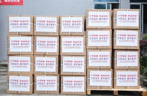 南韓全羅南道攜手中國友城互助抗疫共續情誼