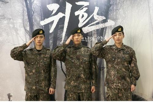 EXO成員D.O.等三名偶像參與韓戰紀念宣傳活動