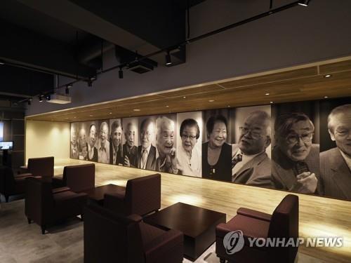 南韓擬致信教科文組織質疑日本明治遺址展覽篡史