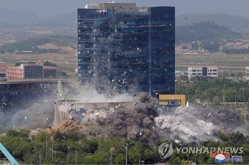 詳訊:朝鮮稱將在金剛山和開城工業區部署兵力