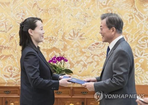 詳訊:朝鮮拒絕南韓向朝派遣特使提議