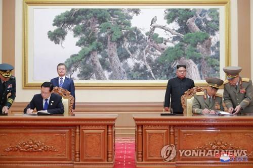朝鮮有意撕毀九一九軍事協議 半島局勢堪憂