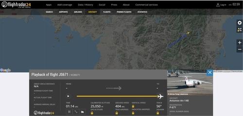 消息:金正恩專機今在朝鮮上空飛行