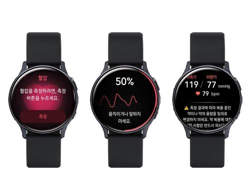 三星智慧手錶測血壓APP面世