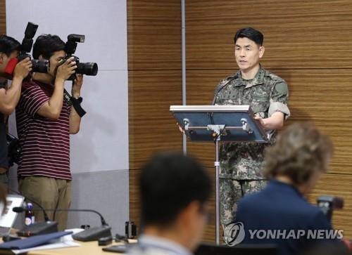 韓聯參:暫未發現朝軍要採取軍事行動的跡象