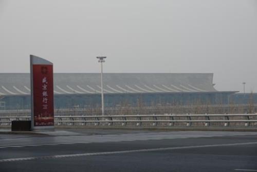 韓企人士疫情下首經快捷通道入境東北三省