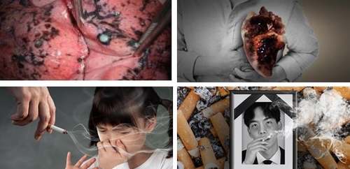 南韓12月換煙盒警示圖片 凸顯吸煙危險
