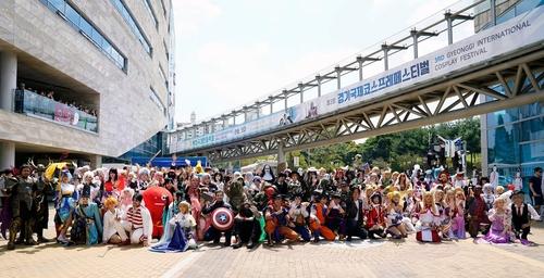 南韓富川國際漫畫節將於9月線上開幕