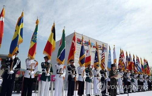 韓戰爆發70週年 韓朝和平道路依然曲折