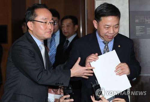 第4屆韓中環境合作局長級會議線上舉行