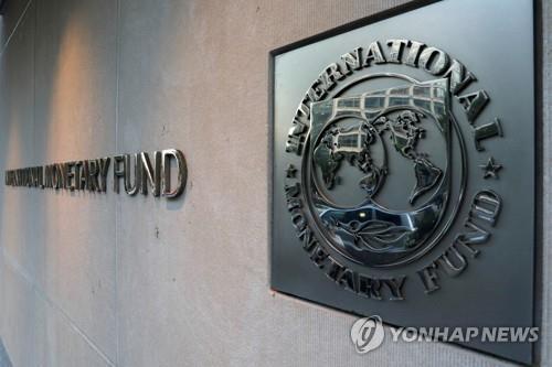 資料圖片:IMF標識 韓聯社/路透社(圖片嚴禁轉載複製)