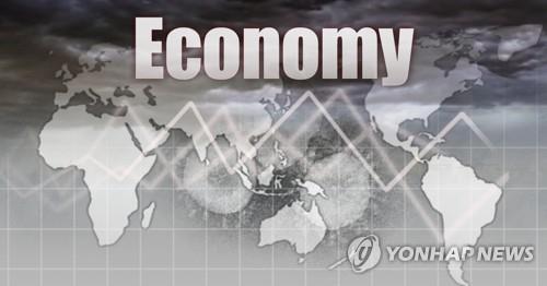 IMF下調今年南韓經濟增長預期至-2.1%
