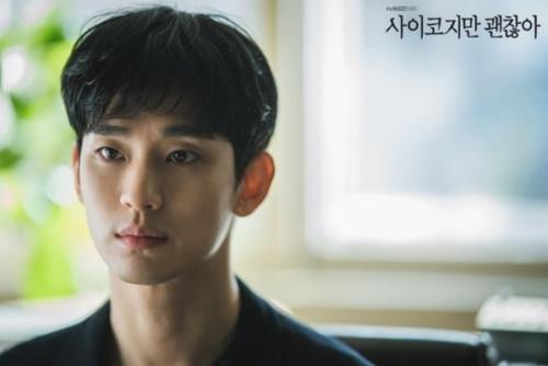 資料圖片:金秀賢 tvN電視臺供圖(圖片嚴禁轉載複製)