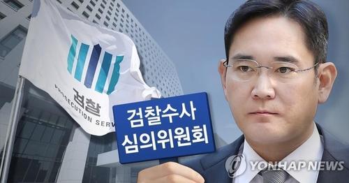 2020年6月26日韓聯社要聞簡報-2