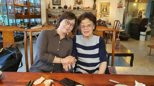 韓慰安婦受害者和援助團體負責人會面