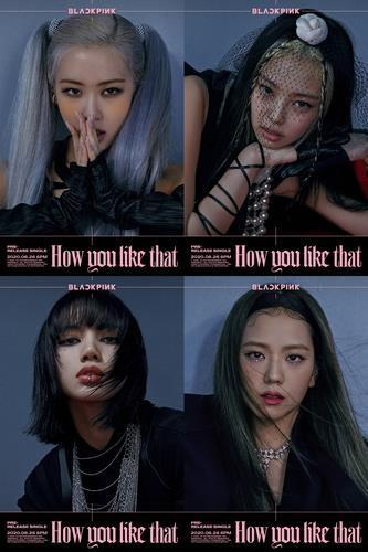 資料圖片:BLACKPINK新歌預告圖 YG娛樂供圖(圖片嚴禁轉載複製)