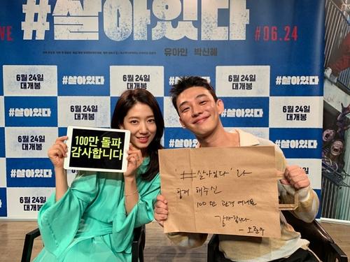 南韓票房:《活著》上映5天觀影破百萬