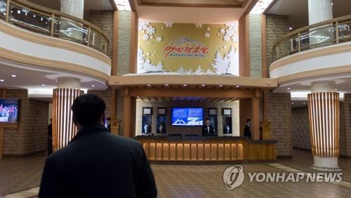 朝鮮馬息嶺酒店向世界智慧財產權組織申請註冊商標