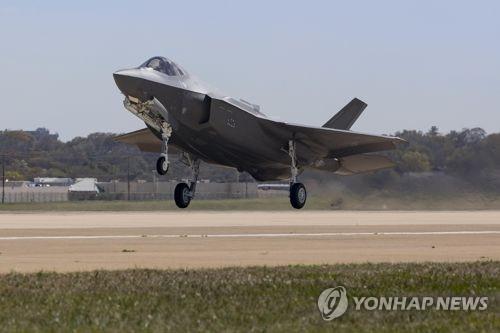 韓軍引進F-35A戰機日程因疫情被推延