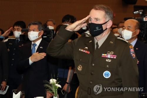 韓美聯軍司令:望韓軍領導聯防體制計劃切實落地