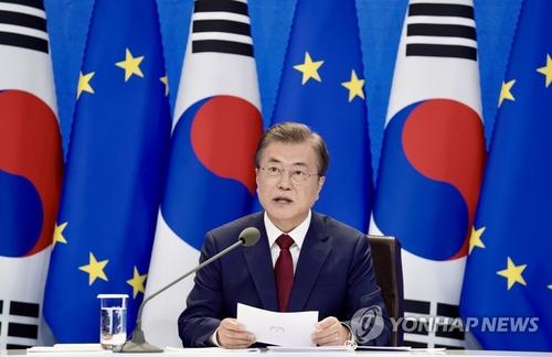 2020年7月1日韓聯社要聞簡報-2