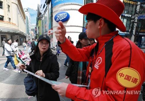 近三年訪韓中國遊客同比減三成