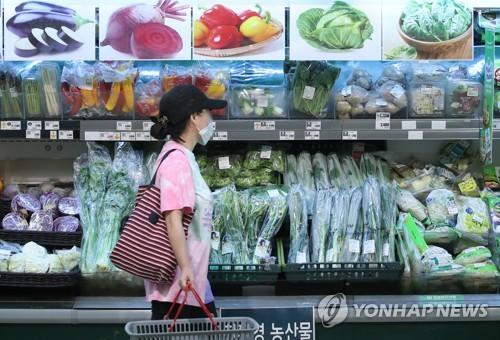 2020年7月2日韓聯社要聞簡報-1