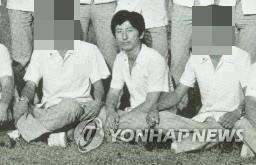 資料圖片:李春在高中時期照片 韓聯社/讀者供圖(圖片嚴禁轉載複製)