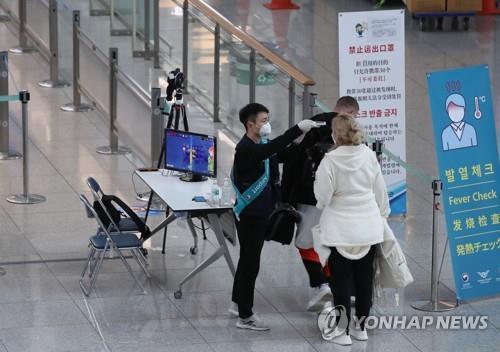 南韓5月接待外國遊客同比大減97.9%