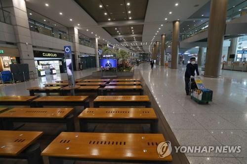 資料圖片:空蕩蕩的仁川國際機場 韓聯社