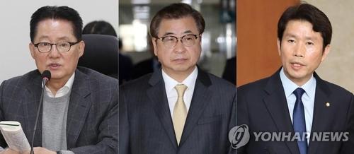 2020年7月3日韓聯社要聞簡報-2