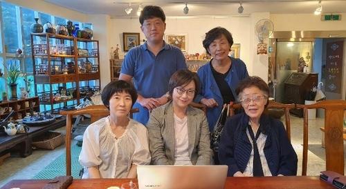 揭醜慰安婦老人與援助團體再次對話