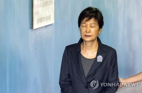 樸槿惠干政受賄案重審下周將宣判
