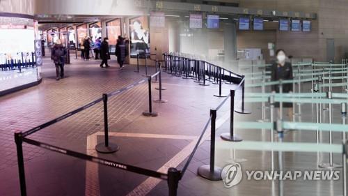統計:5月訪韓外國遊客因疫情同比驟減99.5%