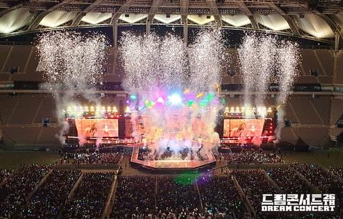 南韓第26屆夢想演唱會將線上舉辦