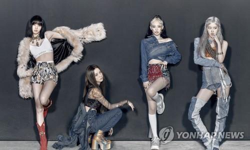 資料圖片:BLACKPINK 韓聯社/YG娛樂供圖(圖片嚴禁轉載複製)