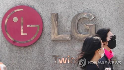 LG電子第二季營業利潤同比下降24.4%