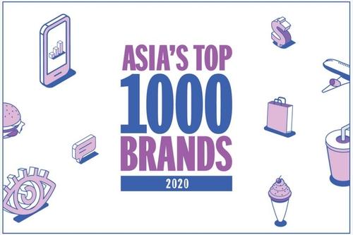 三星電子連續九年獲評亞洲第一品牌