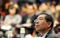 任期最長首爾市長樸元淳與世長辭