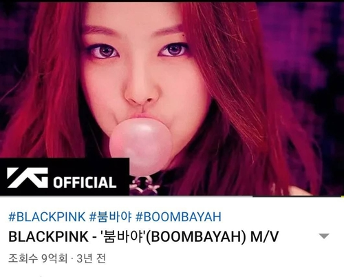 BLACKPINK《BOOMBAYHA》MV優兔播放量破9億